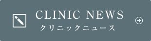 CLINICNEWS